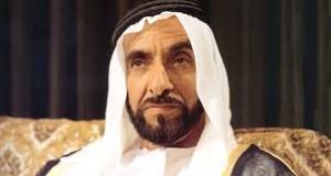 shikh zayed
